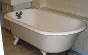 Derivační koupel