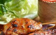 Recepty napečené kuře