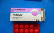 Entizol